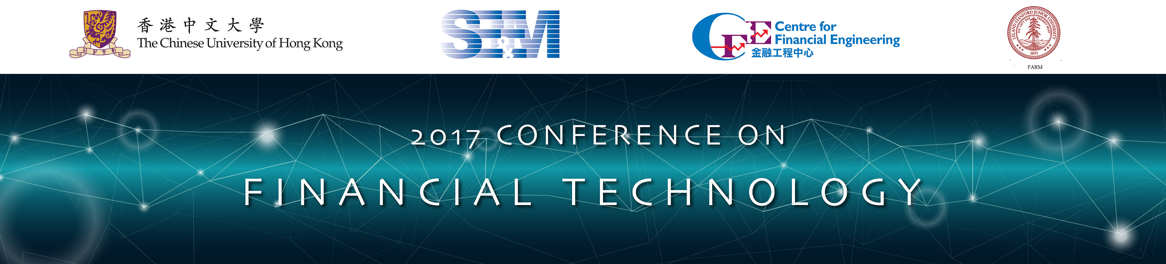 2017 Conference on Financial Technology